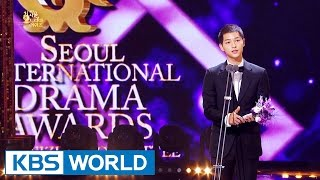 2016 Seoul International Drama Awards | 2016 서울 드라마 어워즈 - Part.2 [ENG / 2016.09.16]