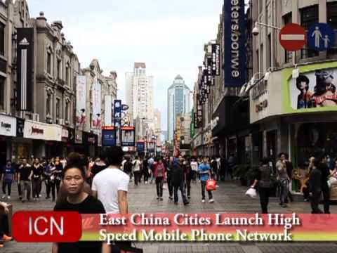 02.07.2013 ICNSF News - East China Cities Launch High Speed Mobile Phone Network