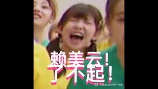 【SING女团】早期的小七和宝儿在韩国的日常cut