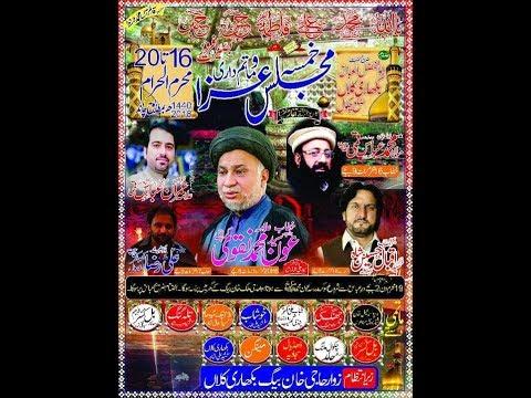 Live Majlis 17 Muharrm Zari Hazrat Abbas Bhikhari Kallan