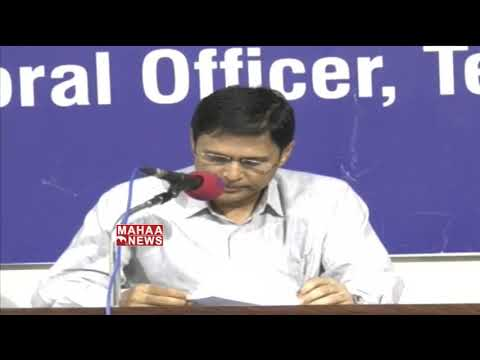 Telangana Polling 73.23 Completed | Election Commission Rajat Kumar | Mahaa News
