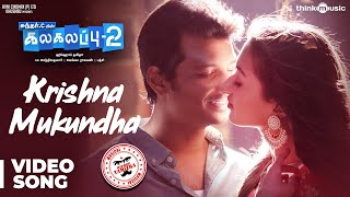 Kalakalappu 2 | Krishna Mukundha | Hiphop Tamizha | Jiiva, Jai, Nikki Galrani, Catherine Tresa