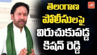 BJP MLA Kishan Reddy Slams KCR | Telangana Assembly Media Point