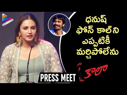 Huma Qureshi Thanks Dhanush | KAALA Movie Press Meet | Rajinikanth | Kaala Pre Release Event