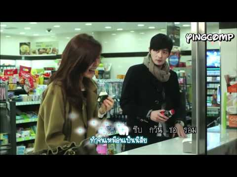 Karaoke&Sub Thai Lee Hyun - My heartache (OST.A Gentlemans Dignity...