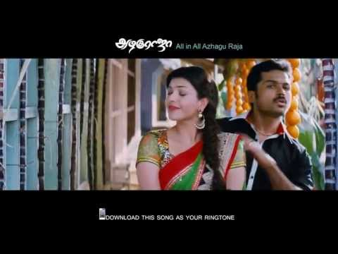 All In All Azhagu Raja - Yaarukkum Sollaama - Sri Lankan Ringtone Trailer