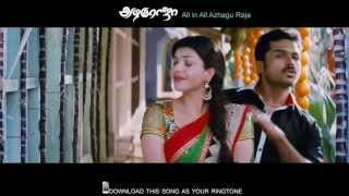 All In All Alaguraja - All In All Azhagu Raja - Yaarukkum Sollaama - Sri Lankan Ringtone Trailer