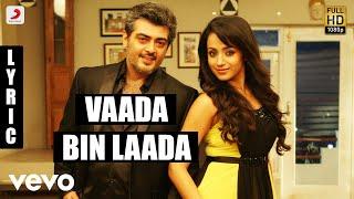 Mankatha Vaada Bin Laada Tamil Lyric | Ajith Kumar, Trisha | Yuvan