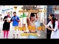 Epi 13 Free चैक अप # Season-2 # Mukesh Dahiya # Kunba Dharme Ka  # Haryanvi  Comedy #  DAHIYA FILMS
