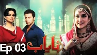 Nayab Episode 3
