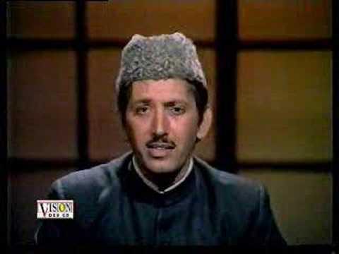Faslon ko takaluf hai hum se agar -Qari Waheed zafar