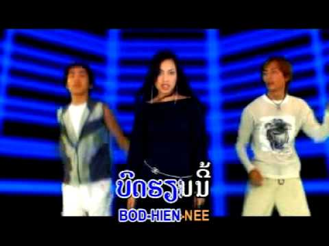 Lao Song - Jeb Oy Jeb ( new wave )