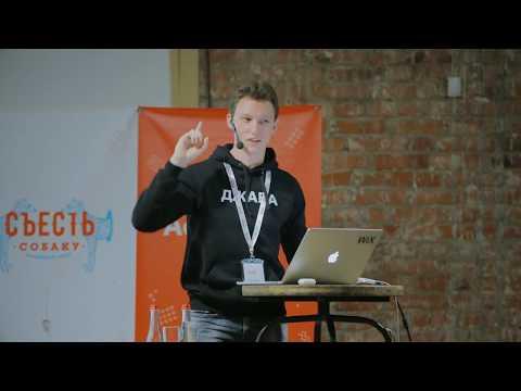 GraphQL — APIs the New Way