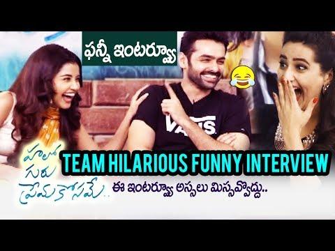 Hello Guru Prema Kosame Team Hilarious Funny Interview | Ram Pothineni, Anupama Parameswaran