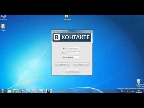 В этом видео я расскажу как взломать веб-сайт Вконтакте. Ссылк