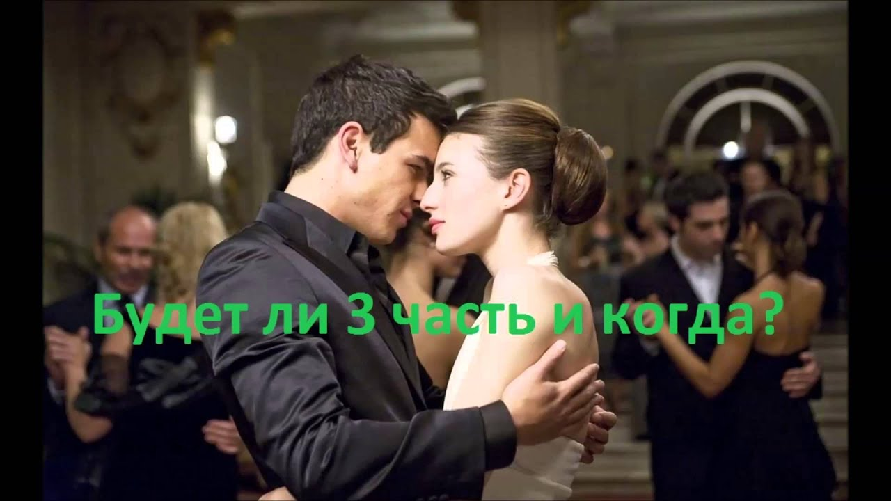 Три метра над уровнем неба 3 эмоции и мечты трейлер на русском языке 7 фотография