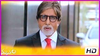 Bachchan - Amitabh Bachchan Talking About Manam Latest Movie - ANR,Nagarjuna