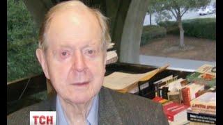 У США помер найвідоміший дослідник голодомору Роберт Конквест - (видео)