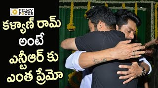 NTR Love Towards Kalyan Ram Revealed @New Movie Launch