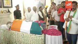 BJP Leaders Pay Tribute to Atal Bihari Vajpayee | Atal Bihari Vajpayee Demise