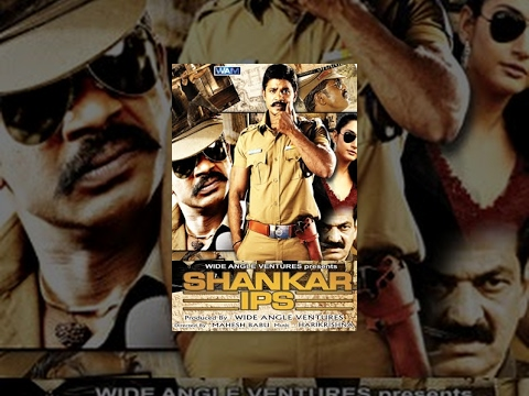 Shankar Ips (full Movie) - Watch Free Full Length Action Movie Online video