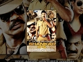 shankar ips (full movie) - watch free fu...
