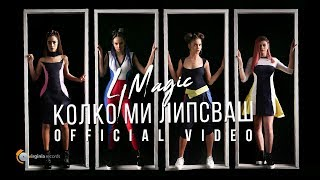 4Magic - Kolko mi lipsvash (Official Video)