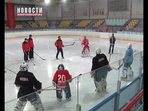 В л/д  «Сокол» для вратарей хоккейной школы состоялся  мастер класс чешского специалиста – Александр