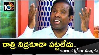 రాత్రి నిద్రకూడా పట్టలేదు.. చాలా హ్యాపీగా ఉన్నాను   KA Paul Exclusive Interview  News