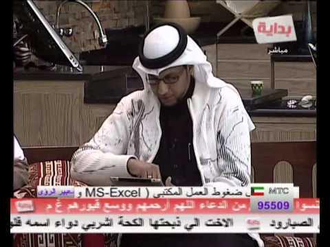 د.طارق الحبيب ضيف قناة بداية 22-01-2012 الجزء 1 Music Videos