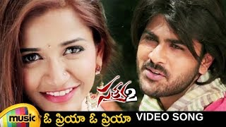 Satya 2 Movie Full Songs | O Priya O Priya Full Video Song | Sharwanand | Anaika Soti | RGV