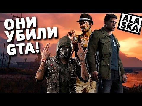 САМЫЕ заметные клоны GTA!