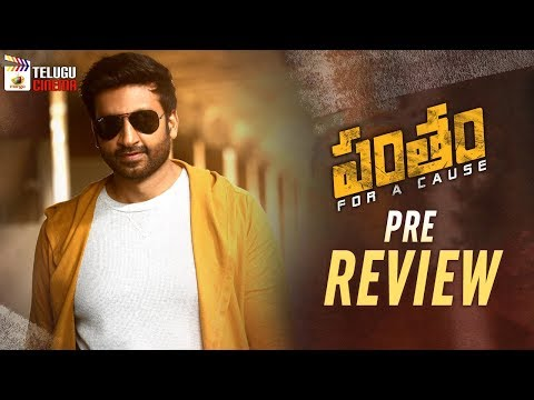 Pantham Movie PRE REVIEW | Gopichand | Mehreen | Gopi Sundar | #PanthamReview | Mango Telugu Cinema