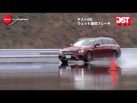 【DST♯111-04/04】Mercedes-Benz E220d STATIONWAGON VS VOLVO V90 T6 AWD INSCRIPTION
