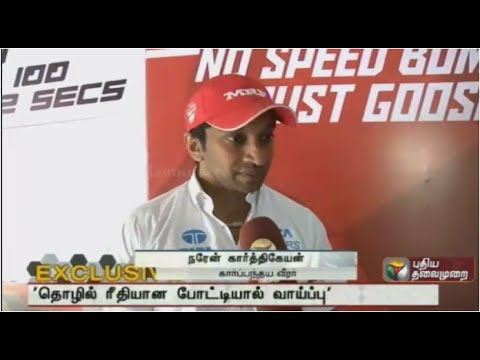 Exclusive: Puthiya Thalaimurai brief interaction with Narain Karthikeyan