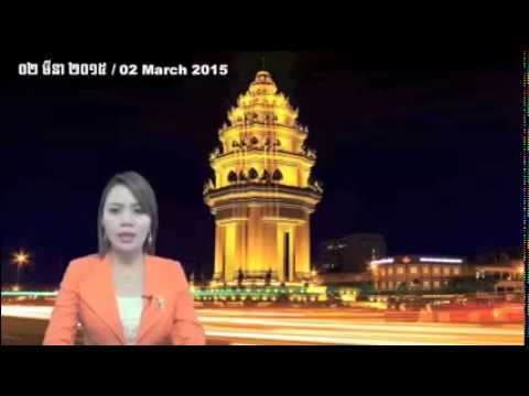 CNRP Daily news 02 March 2015 | Khmer hot news | khmer news | Today news | world news
