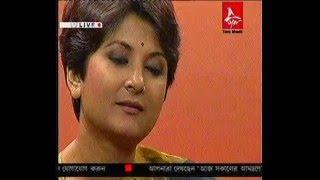 Download AYNATE OI MUKH DEKHBE JOKHON/SHELU BARUA/ SONG OF MAHMUDUN NABI 3Gp Mp4