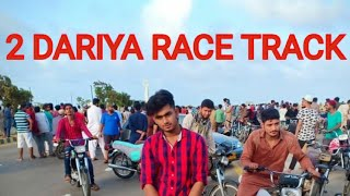2 DARIYA RACE TRACK | VLOG| ABUBAKER AB
