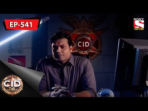 CID(Bengali) -  Ep 541  -  11th March, 2018 thumbnail