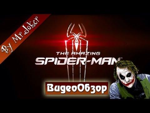 The Amazing Spider-Man - Обзор/Мнение by Mr.Joker