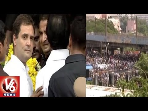 Karunanidhi Passes Away | Congress President Rahul Gandhi Pay Tributes | V6 News