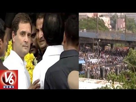 Karunanidhi Passes Away   Congress President Rahul Gandhi Pay Tributes   V6 News