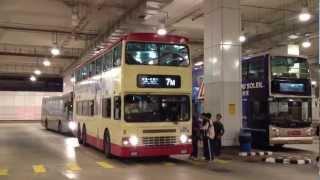 Hong Kong Bus KMB S3N366 @ 7M 九巴 Dennis Dragon 駛離樂富巴士總站