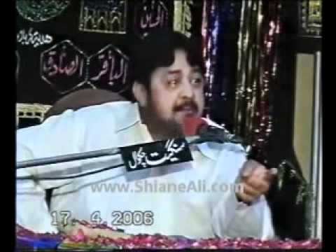 Last Majlis By Allama Fazil Hussain Alvi Shaheed video