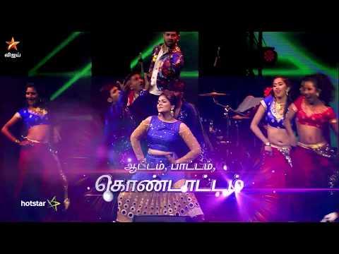 Vijay Star Nite Part 2 Promo 24-03-2019 Vijay TV Show Online