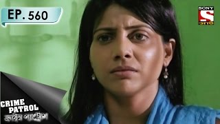 Download Crime Patrol - ক্রাইম প্যাট্রোল (Bengali) - Ep 560 - Redemption (Part-2) 3Gp Mp4