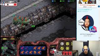 스타1 StarCraft Remastered 1:1 (FPVOD) Larva 임홍규 (Z) vs Rush 유영진 (T) Transistor 트랜지스터