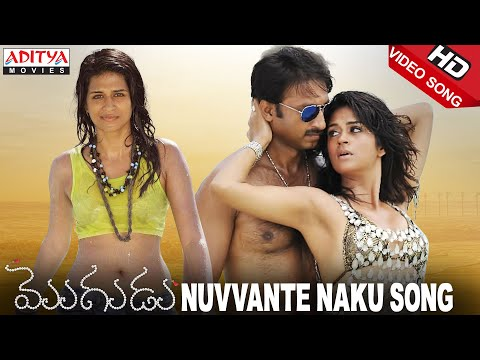 Mogudu Movie Nuvvante Naku Video Song - Shraddha Das Hot Song video