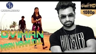Bangla New Song Oviman by Imran mahmudul 2017 Full HD