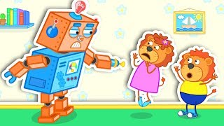 Lion Family 🦁 Robot Went Out of Control 👪 Cartoon for Kids